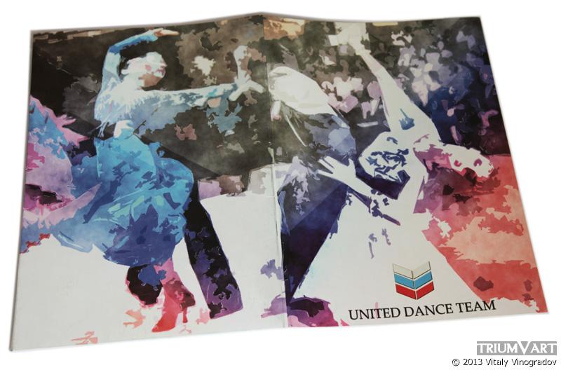 United Dance Team папка
