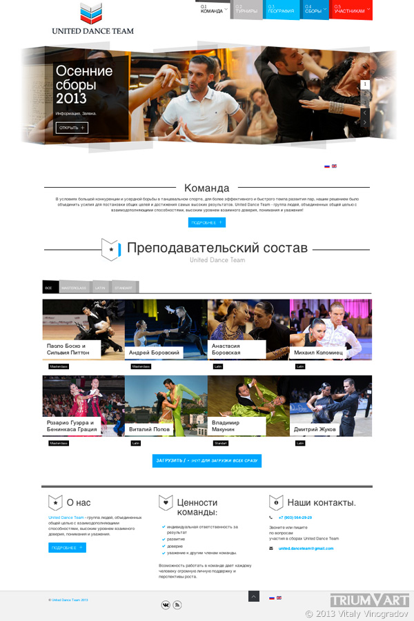 UDT_fullview