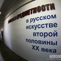 webphoto-1-10