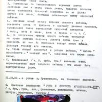 Крутицкое подворье 041