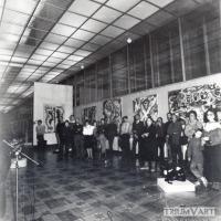 Открытие  выставка в ЦДХ 1989г.