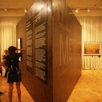 выставка 343