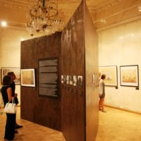 выставка 348